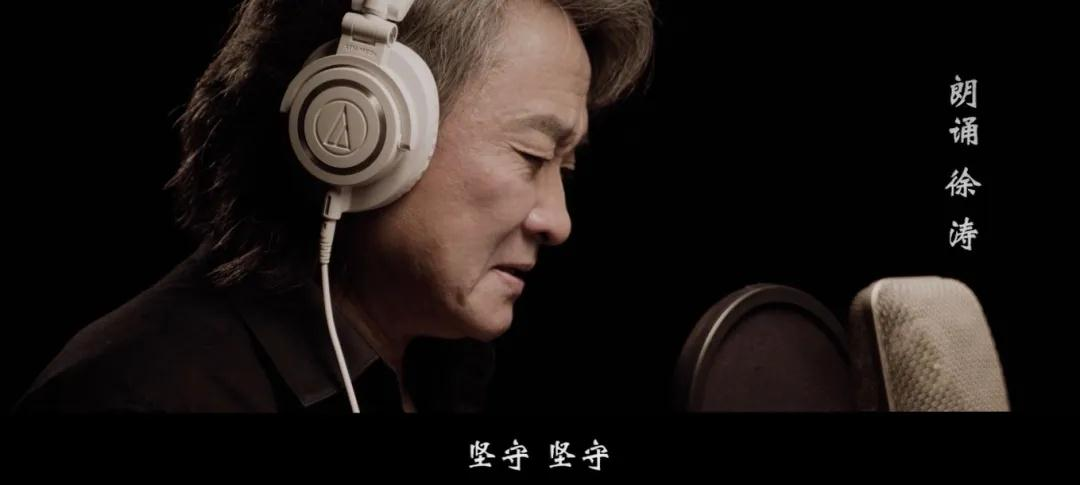 """广东省公安厅推出""""战疫""""诗朗诵《答卷》"""