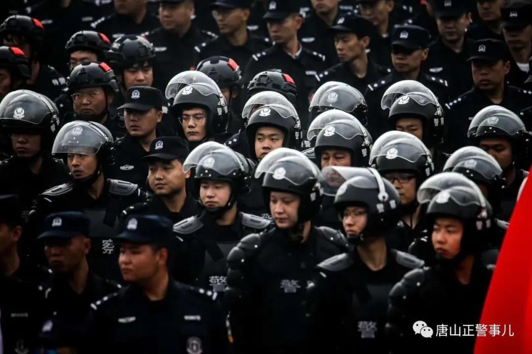 """唐山警方""""2020夏季・凤城安澜""""实战演练大展雄风"""