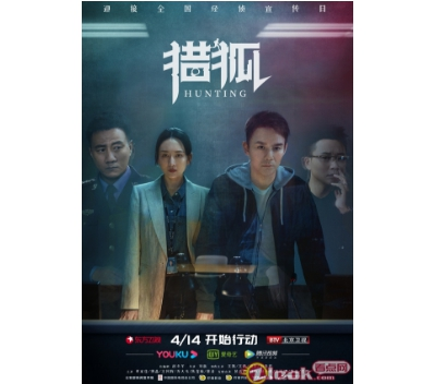 """范雪娇:公安题材电视剧如何""""破圈"""""""