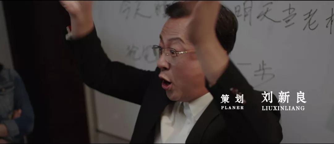 湖南公安打击传销大片:雷霆营救