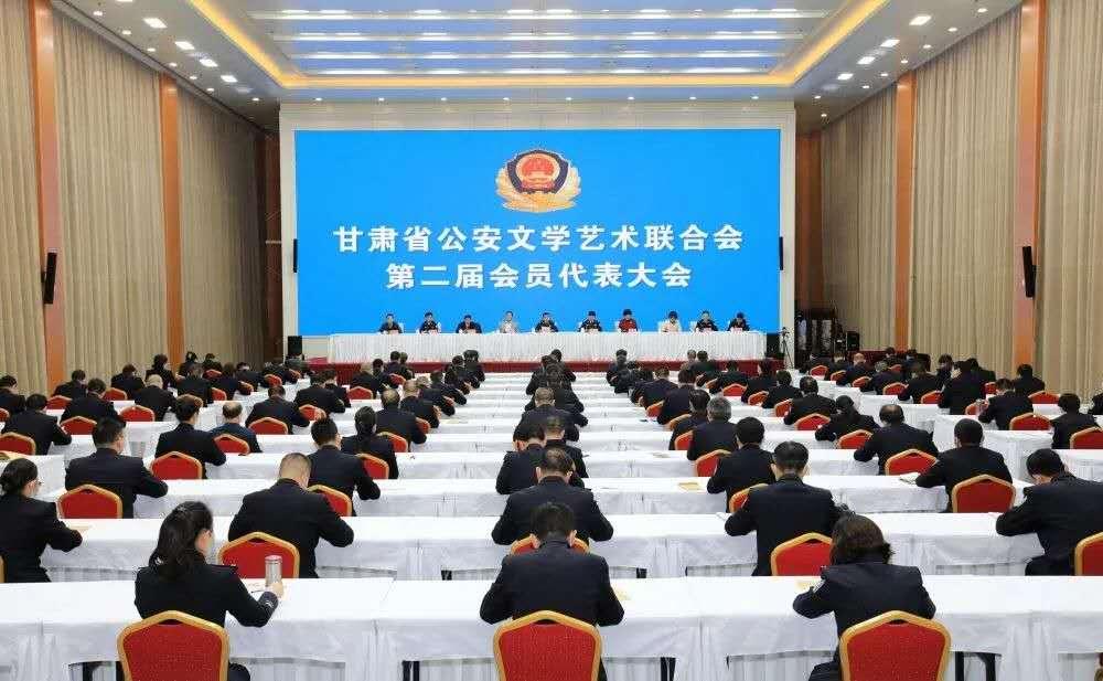 甘肃省公安厅部署加强2020年公安文化和文联工作