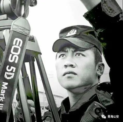 青海公安文联摄影作品选
