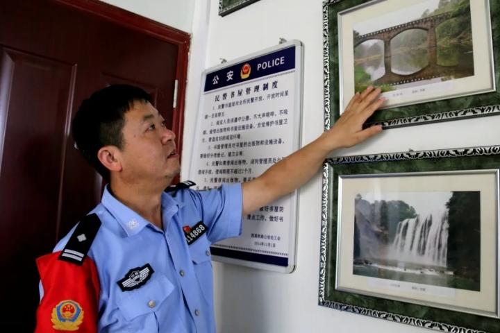 郑骥 ・ 警营里的集邮名家