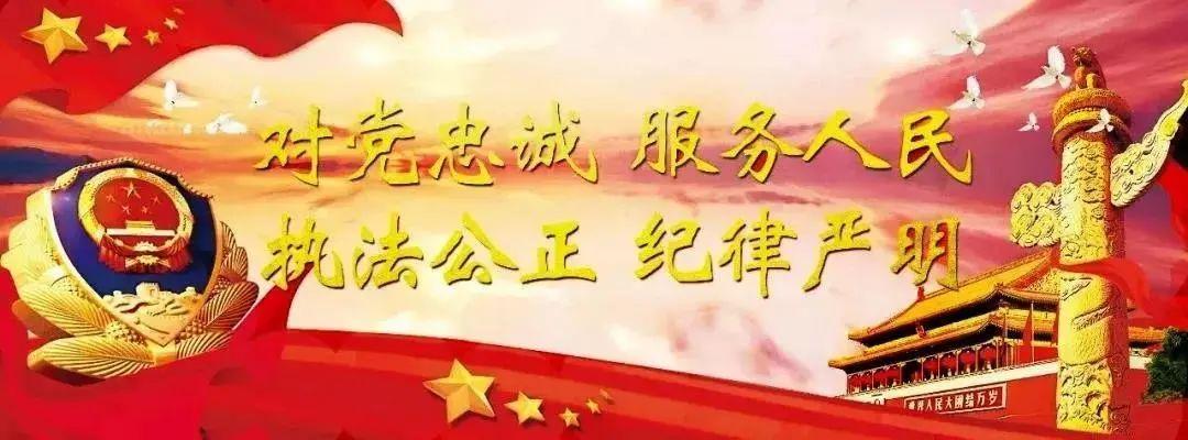 中国文联举办切实增强文联组织政治性先进性群众性专题研讨会