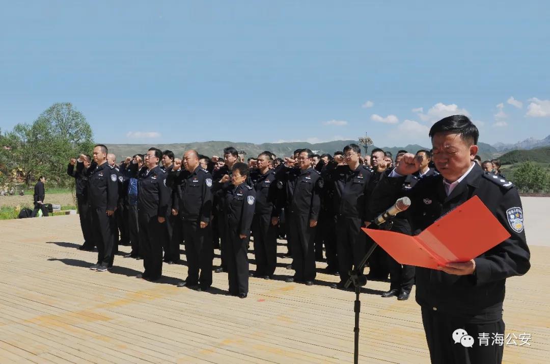 青海省公安厅开展庆祝中国共产党成立99周年主题党日活动