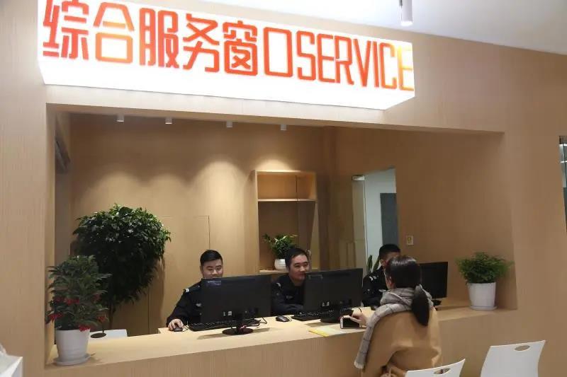 """杭州公安打通服务群众""""最后一米"""""""