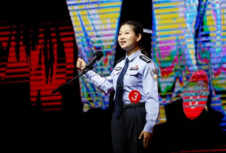 济南市公安局演讲比赛
