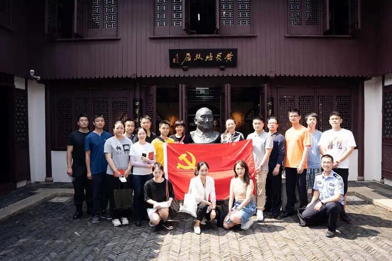 上海浦东公安分局文学社举办阅读分享会