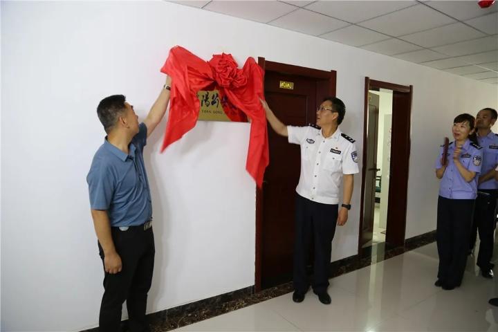 甘肃省庆阳市公安局召开公安文联成立大会暨首届会员大会