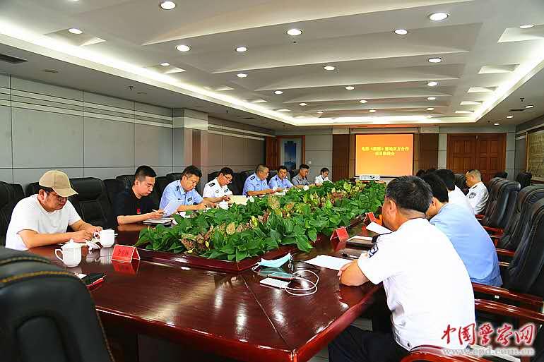 电影《猎屠》警地双方合作项目推进会在蓉召开