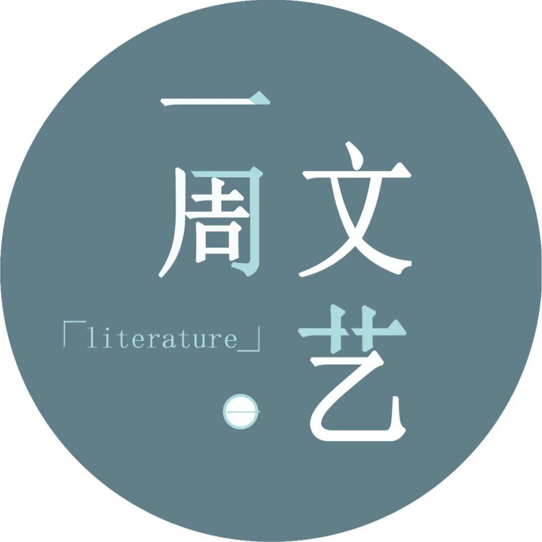 莫言《晚熟的人》将上市,上海国际电影节开幕,改编电影与被遗漏的原著精髓