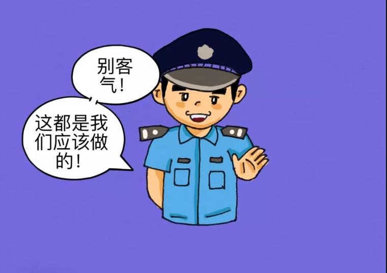 警察的三十而已?三十而励