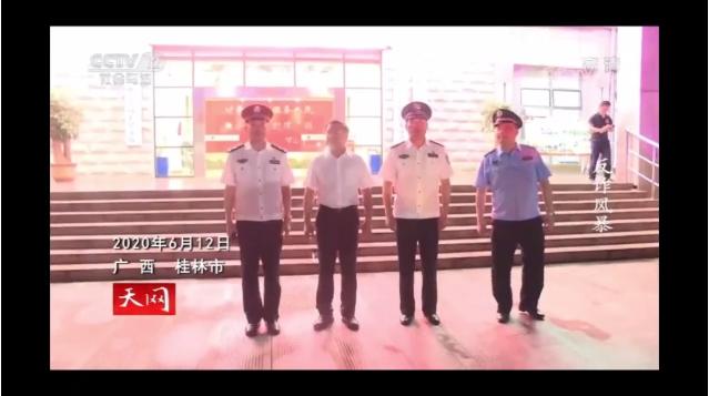 《反诈风暴》上央视了!讲桂林警事的