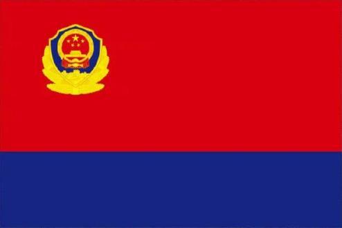 中国人民警察警旗式样公布