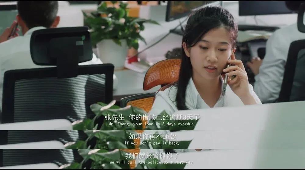 微电影《解套》近日首映