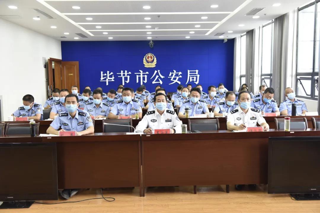 习近平总书记训词在毕节公安民警中引起强烈反响