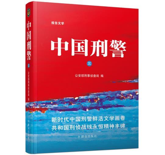 """影子""蒋彪"