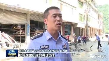罗瑜权:关内警察