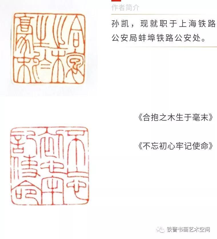 微信图片_20200212122344.jpg