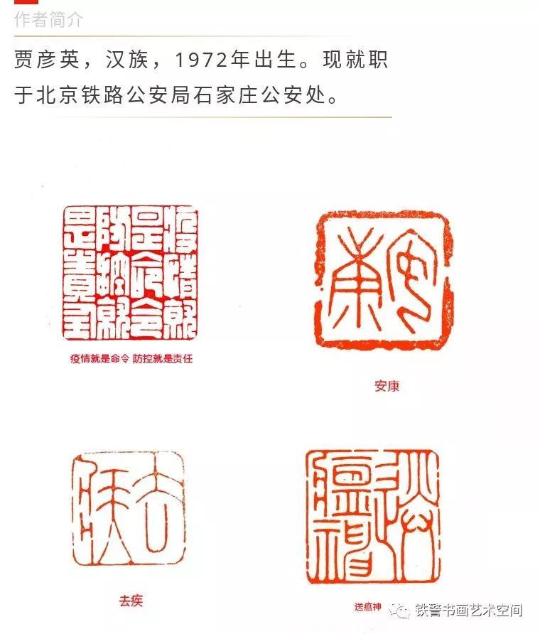 微信图片_20200212122310.jpg