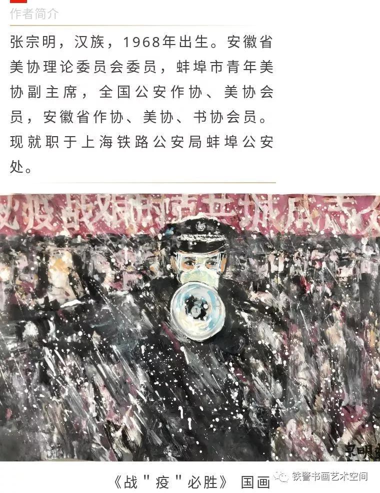 微信图片_20200212122203.jpg