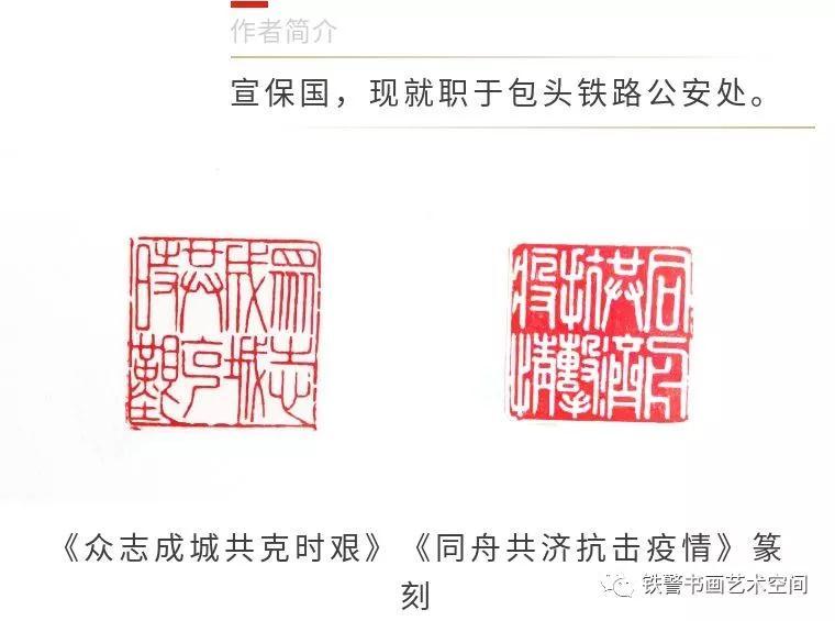微信图片_20200212122339.jpg