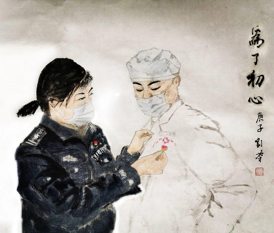 镇江公安线上文艺慰问演出