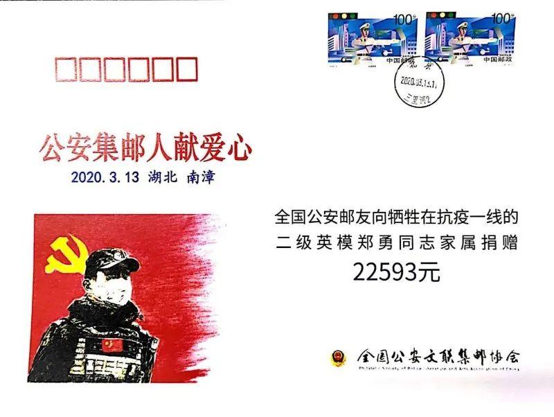 微信图片_20200319121515.jpg