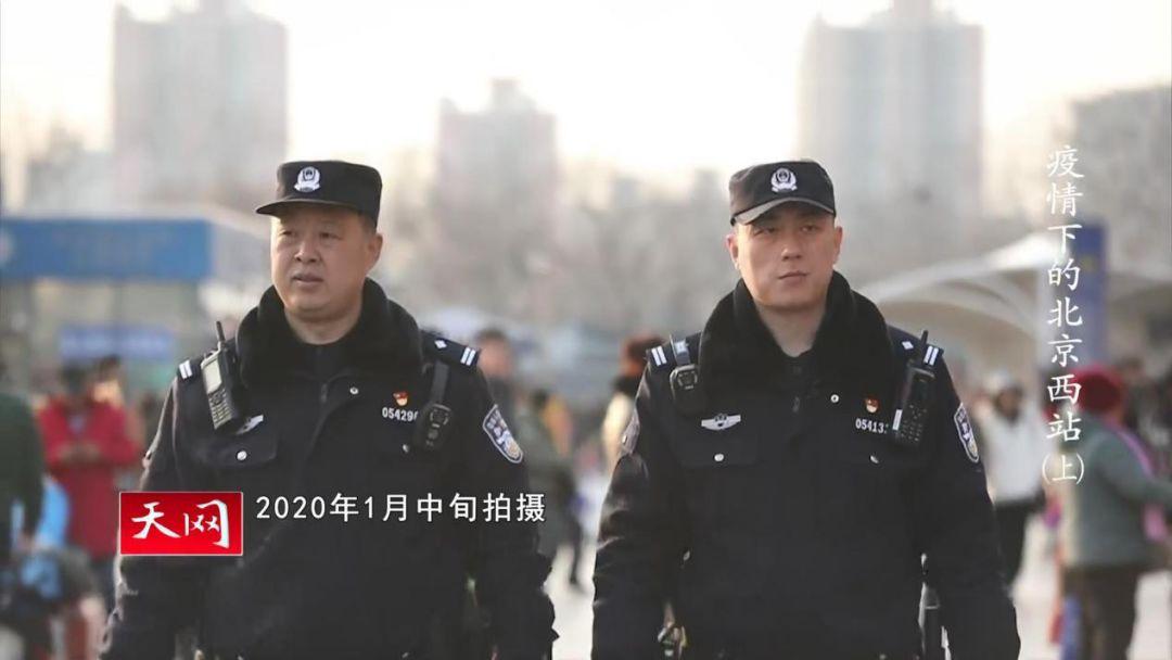 疫情下的北京西站
