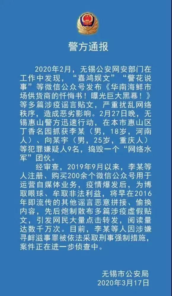 微信图片_20200325183738.jpg